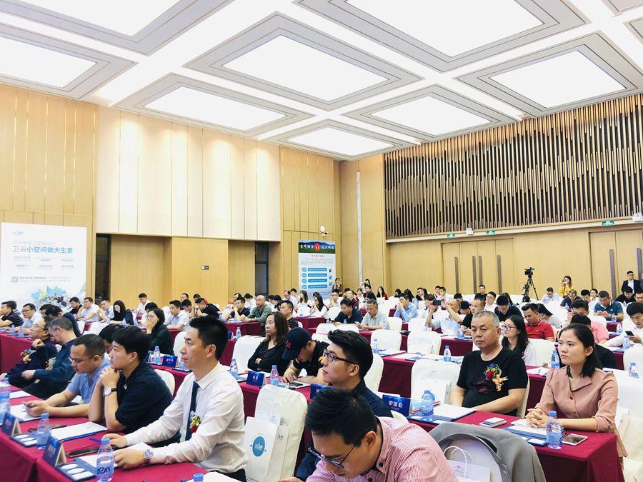设计说·全卫定制定未来大会召开暨中国首个全卫定制展重磅发布
