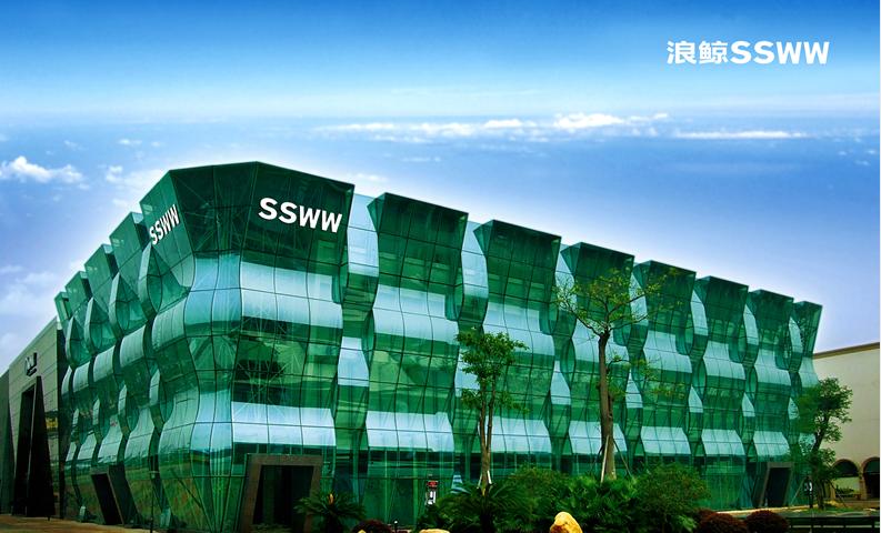推进舒适人居生活  浪鲸卫浴与广东建华置地投资集团达成战略合作关系